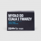 Duży zestaw Brodacza - ZEW